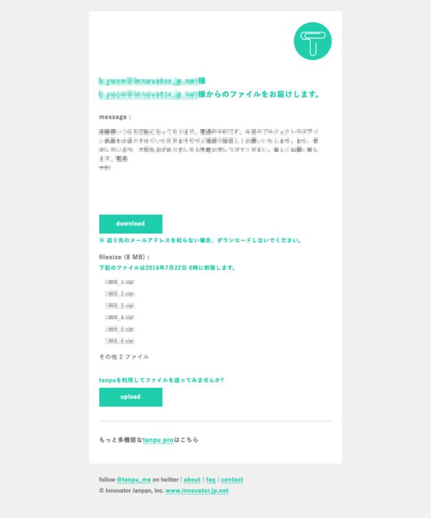 reciever_mail