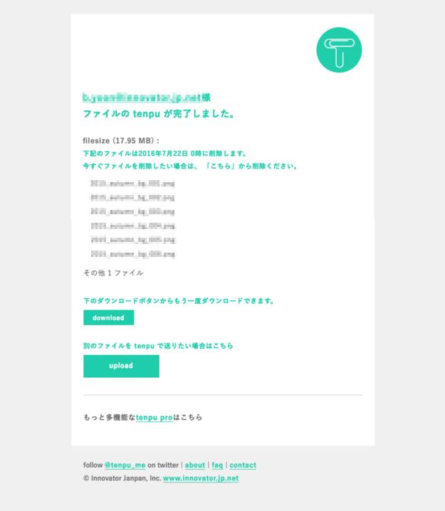 sender_link