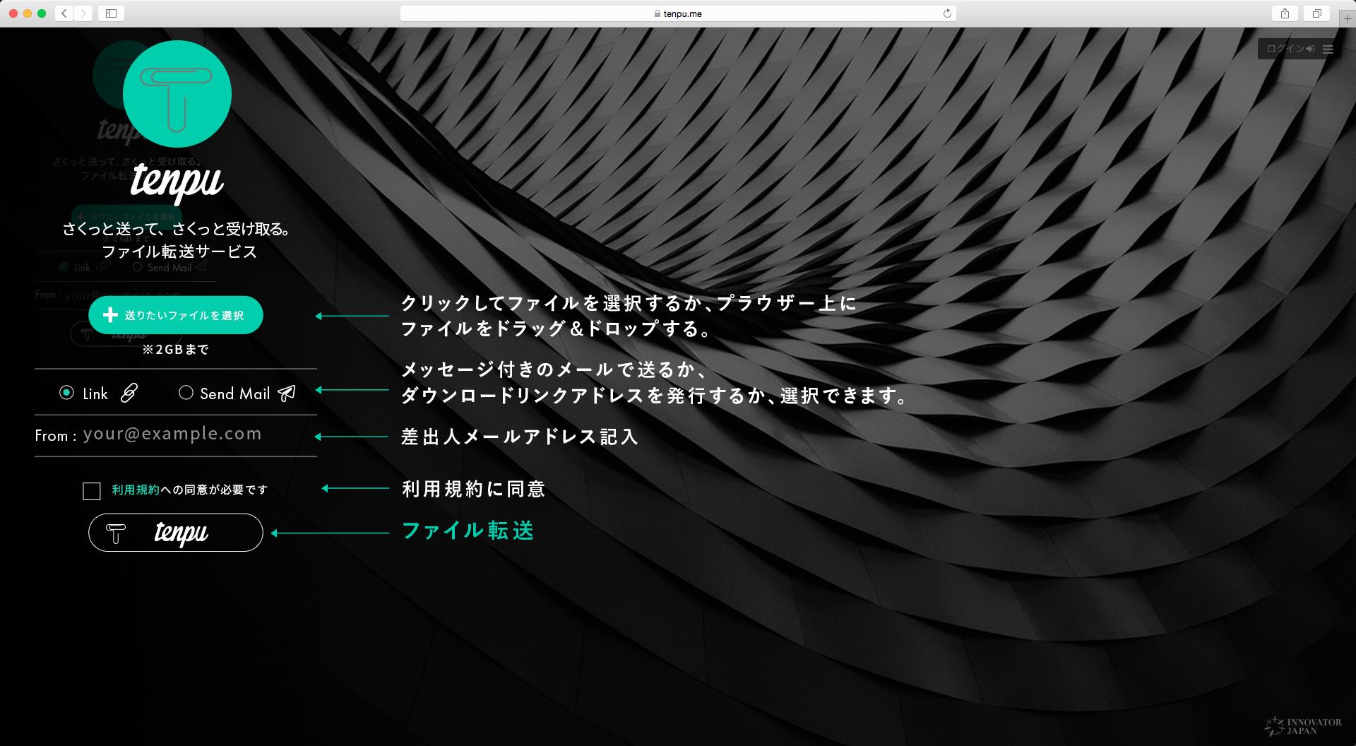 tenpu_usage001
